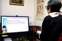AIやロボットで認知症・介護予防 最新機器が続々登場:朝日新聞デジタル