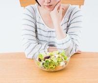 食事制限しているのに何故か痩せない…原因は「栄養不足」かも?! - エキサイトニュース