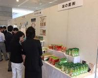 高血圧の対策さまざまに議論、減塩の取り組み報告も…日本高血圧学会総会 : yomiDr. / ヨミドクター(読売新聞)