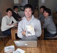 ヘルシー「ジャンクフード」って何だ! ポテチやカップ麺で健康増進!?(1/3ページ) - 産経ニュース