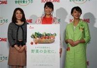 「管理栄養士ラボ」、健康経営を後押し カゴメ、専門チーム立ち上げ - SankeiBiz(サンケイビズ)