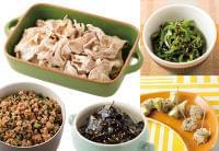 免疫力アップ 豚肉、ノリ、昆布の作りおきレシピ:日経ウーマンオンライン【日経ヘルスの人気記事】
