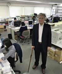 生活クラブ理事長、池田徹氏 尊厳重視の介護  :日本経済新聞