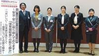 受託給食企業4社による保育園給食の取組み/日本給食サービス協会主催セミナー(1)|食品産業新聞社ニュースWEB