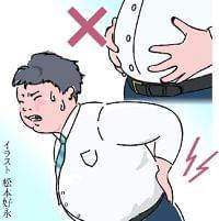 【痛み学入門講座】メタボは大敵…肥満と痛みの関係  (1/2ページ) - SankeiBiz(サンケイビズ)