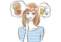 現代女性は「栄養失調で痩せ過ぎで体がサビている」:日経ウーマンオンライン【女性のカラダと栄養のはなし】