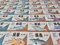 寿司屋で鼻高々になれる!? 知育・食育にもピッタリなカードゲームは、大人もハマっちゃうおもしろさ!|KIDS ROOMIE  - 最新ライフスタイルニュース一覧 - 楽天WOMAN