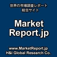 「新生児臨床栄養学の世界市場:種類別(経口、経腸、静脈内)、用途別(病院、保育園、その他)、地域別予測」市場調査レポー   ニコニコニュース