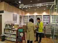 健康食品「機能性表示」の落とし穴  :日本経済新聞