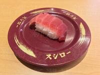 """外食チェーンの""""非公表""""ごはん量を独自測定 スシロー、くら寿司、はま寿司を比べたら ニフティニュース"""