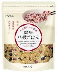 7月18日から「健康八穀ごはん」を発売 (2019年7月18日) - エキサイトニュース
