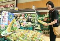 食品廃棄物を肥料化→トウモロコシ栽培→店頭販売 - 大分のニュースなら 大分合同新聞プレミアムオンライン Gate