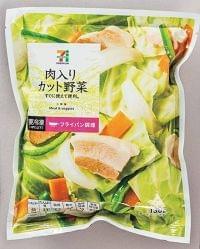 時短調理の救世主!コンビニ&無印良品の冷凍食品 - ライブドアニュース