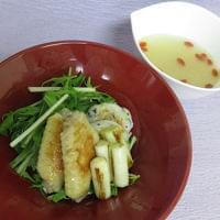 ナガイモ団子と手羽先の焼きスープ : yomiDr. / ヨミドクター(読売新聞)
