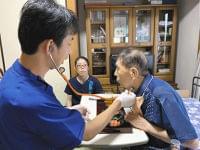 東京新聞:歯科医院と管理栄養士 手を携えて歯の健康守ります:暮らし(TOKYO Web)