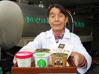 ふるさと納税新たな使い道 食材費高騰の学校給食に | 岐阜新聞Web