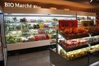 健康志向の商業施設が開業 京都市〔地域〕:時事ドットコム