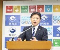 学校給食で宗教上の配慮検討 静岡市、来年度中にも提供 - 産経ニュース