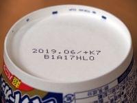明治「エッセル」などアイスに賞味期限表示 業界慣行に一石、波紋も 「1/3ルール」の扱いは?(食品新聞) - Yahoo!ニュース