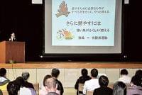 口腔ケア、食事栄養大切さ訴え 松崎「ブラッシング、徹底を」|静岡新聞アットエス