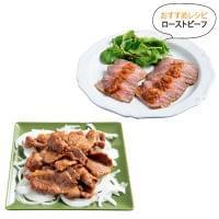 タンパク質をしっかり摂るには? 牛肉のベストな焼き方と、豚肉のおすすめの調理法はコレ!(集英社ハピプラニュース) - Yahoo!ニュース