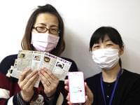 家庭で作るレシピ発信 関市学校給食センター | 岐阜新聞Web