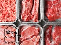 豚肉、鶏肉、ひき肉の冷凍保存・解凍テクニック。とても簡単! | MYLOHAS