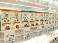 アーモンドミルク市場が拡大 強みはビタミンEなど豊富な栄養成分 飲用層・飲用機会に広がり - 食品新聞社