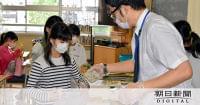 給食の食材、調理して児童らに提供 東京・江戸川区で [新型コロナウイルス]:朝日新聞デジタル