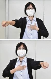 東京新聞:<新型コロナ>ちょい筋トレ、ちょい脳トレ紹介 平塚市がリーフレット作製:神奈川(TOKYO Web)