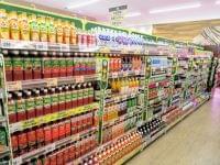 健康関連食品は1兆4500億円の巨大市場に 免疫力の関心高まり新需要も(日本食糧新聞) - Yahoo!ニュース
