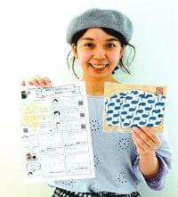 妊婦向け料理考案 徳島市の管理栄養士グループ、レシピとマスク100セット配布|徳島の話題|徳島ニュース|徳島新聞