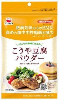 高野豆腐で初の機能性表示食品「こうや豆腐パウダー」 みすずコーポレーション - 食品新聞社