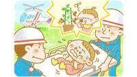 ブドウの皮をむいてあげた父親の目の前で…乳幼児の窒息死 「柔軟な球形」が危ない : yomiDr./ヨミドクター(読売新聞)
