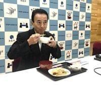 味の素や浜松市など、地元食材使う料理を提案  :日本経済新聞