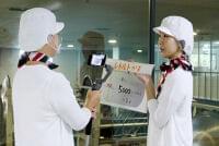 ハウス食品・静岡工場「リモート工場見学」初開催、今後は総勢800名以上が参加予定|食品産業新聞社ニュースWEB