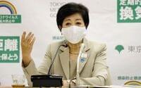 妊婦や高齢者は入院 コロナ感染、東京都が判断基準  :日本経済新聞