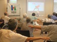 Pepperで介護予防体操:介護:日経デジタルヘルス