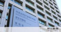医療的ケア児の支援を強化 厚労省、報酬改定で方針:朝日新聞デジタル