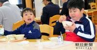 鬼滅給食、ふろふき大根と...「せめて食事だけでも」:朝日新聞デジタル
