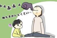 離乳食がめんどくさい!簡単な対処法まとめ【管理栄養士監修】   マイナビウーマン子育て