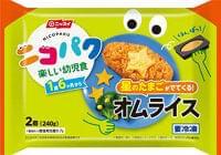 幼児用冷食 「ニコパク」宝をさがそう!カレードリア・星のたまごがでてくる!オムライス発売、楽しい工夫で興味を喚起/日本水産|食品産業新聞社ニュースWEB