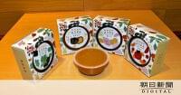 離乳食にOKな和菓子 パパ社長ひらめいた「ようかん」:朝日新聞デジタル