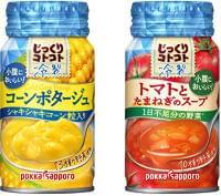 冷製缶スープが伸長、ヘルシーな間食訴求で顧客拡大/ポッカサッポロフード&ビバレッジ|食品産業新聞社ニュースWEB