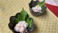 サトイモの煮物でサラダ…たまには変わったメニューを   ヨミドクター(読売新聞)