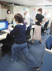 運動しよう!促す企業増加 歩数ボーナス、場内で体操 社員、経営 双方に利点:東京新聞 TOKYO Web