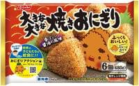 日本水産「おにぎりアクション2021」に初協賛、キャンペーン実施と特設サイトで情報発信、ロゴ入りパッケージも 食品産業新聞社ニュースWEB