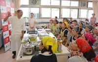 給食で「和食の魅力」を JA全中がセミナー|佐賀新聞LiVE