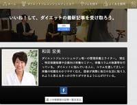 ダイエットジムコンシェルジュ https://concierge.diet/column/dietinfo/tabako