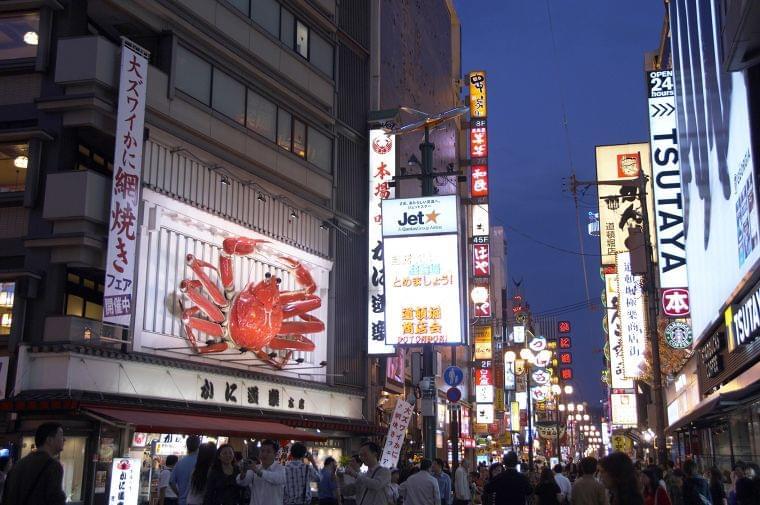 大阪のスーパーマーケット~現地の食生活とは~